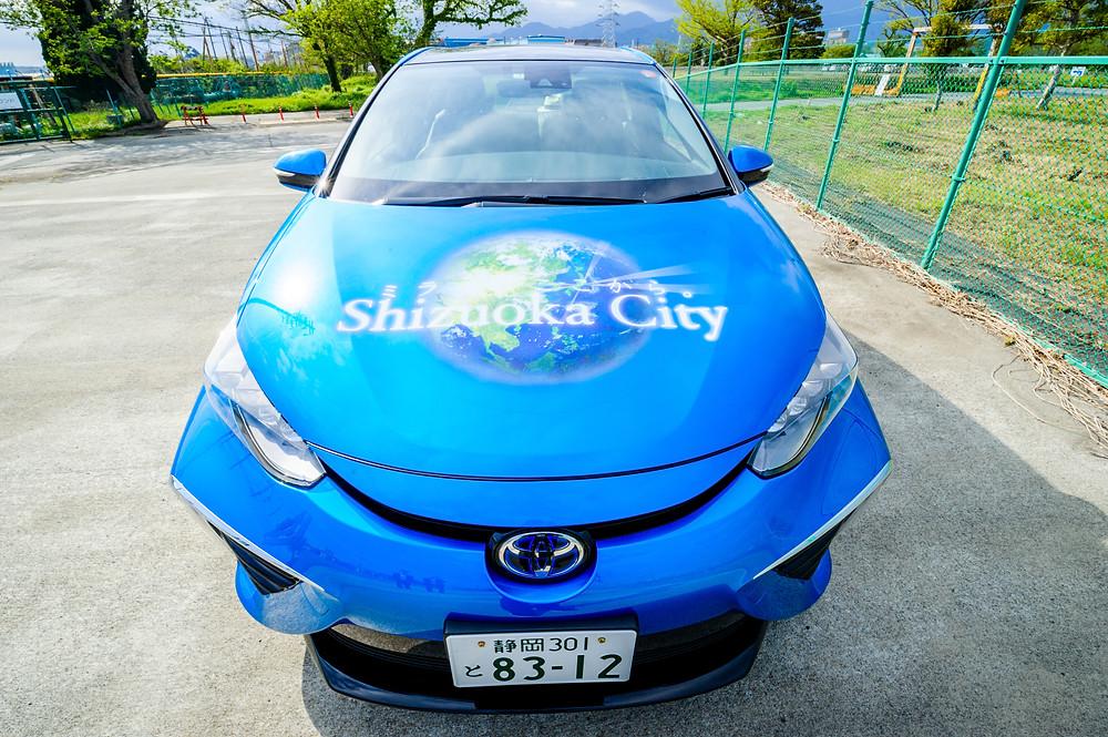 エネルギーと私たちの暮らし Vol.09 次世代エネルギーパークを回ってみた。 静岡市の環境学習プログラム 燃料電池自動車「MIRAI(ミライ)」