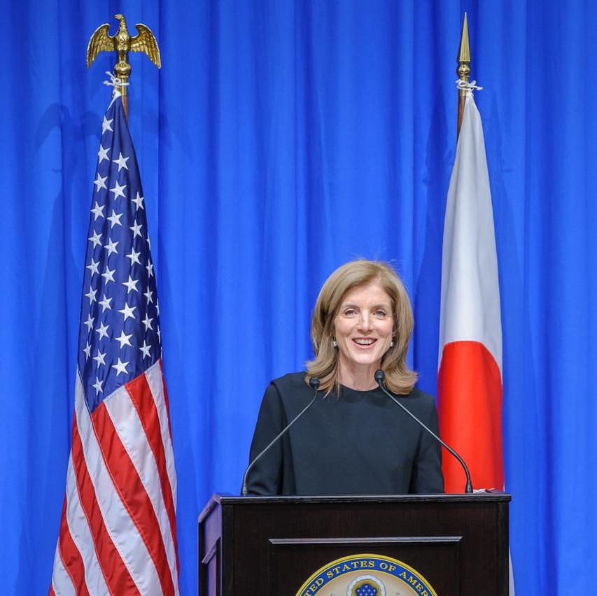 Welcome Ambassador Kennedy