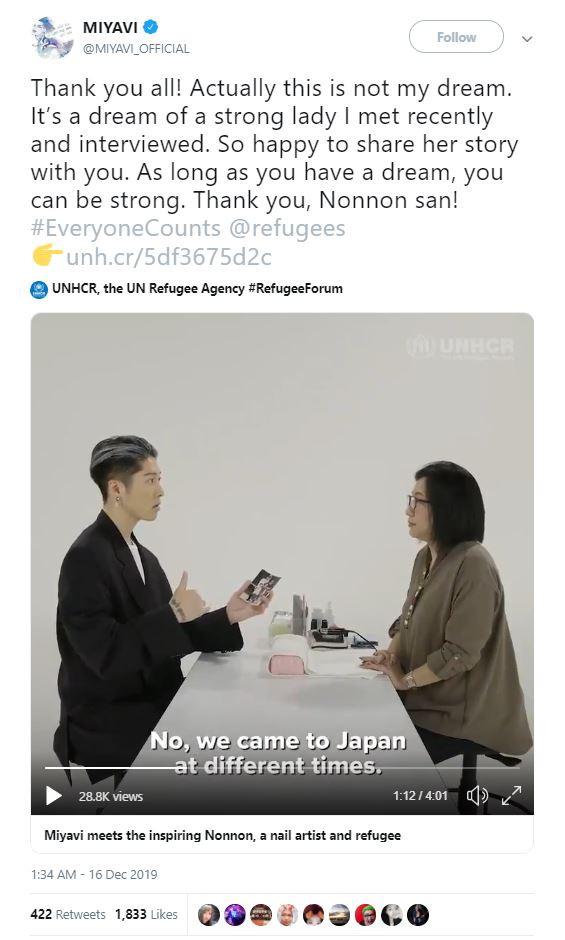 2019年12月17日、18日、UNHCRとスイス政府の共催で行われる「第1回グローバル難民フォーラム」に向けてUNHCR親善大使MIYAVIさんと、ノンノンさんの対談の撮影をさせていただきました! ノンノンさんは 日本で夢をかなえ、好きなことを仕事にし、生き生きと働く難民の方です。  対談の映像はMIYAVIさんのTwitterやFacebookからご覧いただけます。