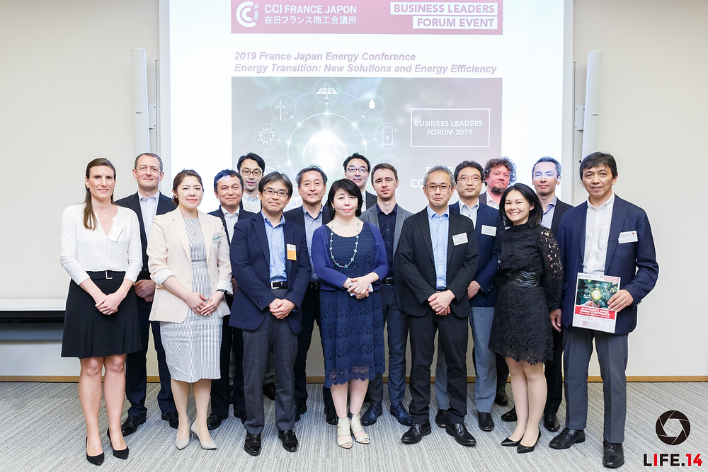 CCIFJ - Energy Transition: New Solutions and Energy Efficiency   CCIFJ 在日フランス商工会議所 https://www.ccifj.or.jp/ja.html
