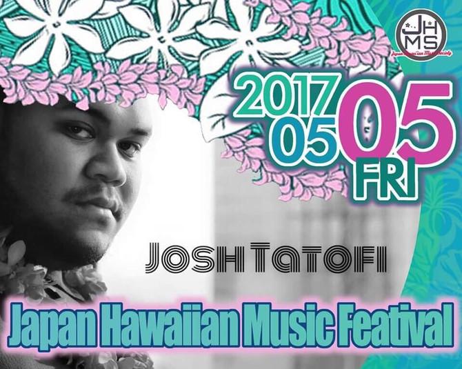 【Japan Hawaiian Music Festival 映像撮影】
