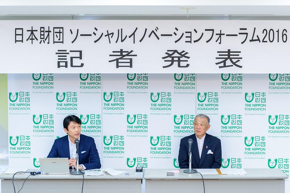 日本財団ソーシャルイノベーションフォーラム2016 www.social-innovation.jp  「日本の将来を作る」イノベーターらが大結集  https://japan-indepth.jp/?p=30200  安倍宏行氏 日本財団SIF2016 エディトリアルルーム編集長就任 https://abehiroyuki.jp/work/   9月15日、日本財団ビルにおいて、日本財団の記者会見が行われた。そこでは、今月28日から30日にかけて、「ソーシャルイノベーションフォーラム2016」が東京港区の虎ノ門ヒルズフォーラムで開催されることが発表された。コンセプトは「にっぽんの将来をつくる」。