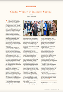 "NOVEMBER 2016 CHUBU  Chubu Women in Business Summit Recapping a successful event  By Erin Sakakibara  As Chair of the Chubu Women in Business (WIB) Committee, I'm pleased to report that on September 13, we held our third Women in Business Summit. Titled ""Shifting the Culture of Organizations to Create Inclusive Workplaces,"" the Summit was held at the Westin Nagoya Castle with more than 150 people in attendance.    https://journal.accj.or.jp/chubu-women-in-business-summit/    The ACCJ - 在日米国商工会議所  http://www.accj.or.jp"