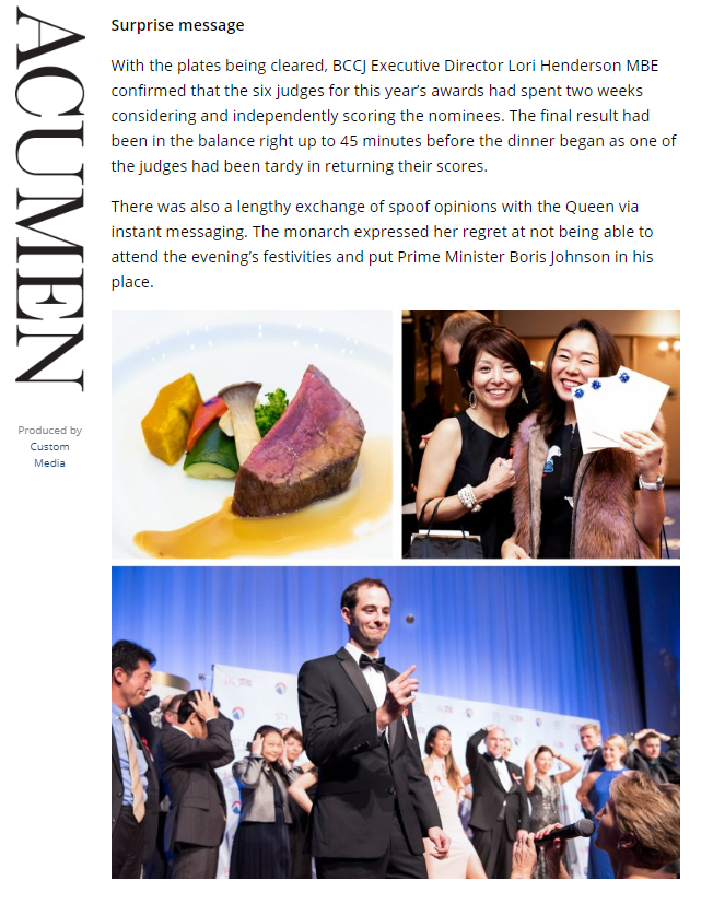 PUBLICITY NOVEMBER/DDecember 2019  BBA  BBCJ 2019 BRITISH BUSINESS AWARDS   https://bccjacumen.com/bccj-2019-british-business-awards/   British Chamber of Commerce in Japan 在日英国商業会議所  https://www.bccjapan.com/