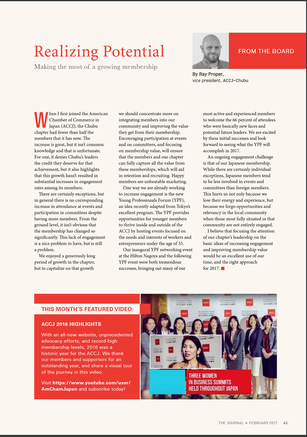 ACCJ the Journal February 2017 - Page 43  This month's featured video:    With an all-new website, unprecedented advocacy efforts, and record-high membership levels, 2016 was a historic year for the ACCJ. We thank our members and supporters for an outstanding year.   https://www.youtube.com/watch?v=DrE-y-hK5mE    The ACCJ - 在日米国商工会議所  http://www.accj.or.jp
