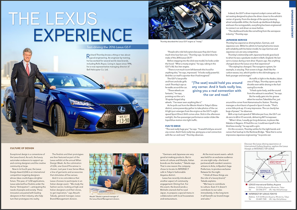 The Lexus Experience Test-driving the 2016 Lexus GS F  Richard Thornley knows a thing or two about good engineering. An engineer by training, he has worked for several world-class brands, including Rolls-Royce. Living in Japan since 1996, he is now representative managing director of Bell Helicopter Co. Ltd.  https://journal.accj.or.jp/the-lexus-experience-3/      The ACCJ - 在日米国商工会議所  http://www.accj.or.jp