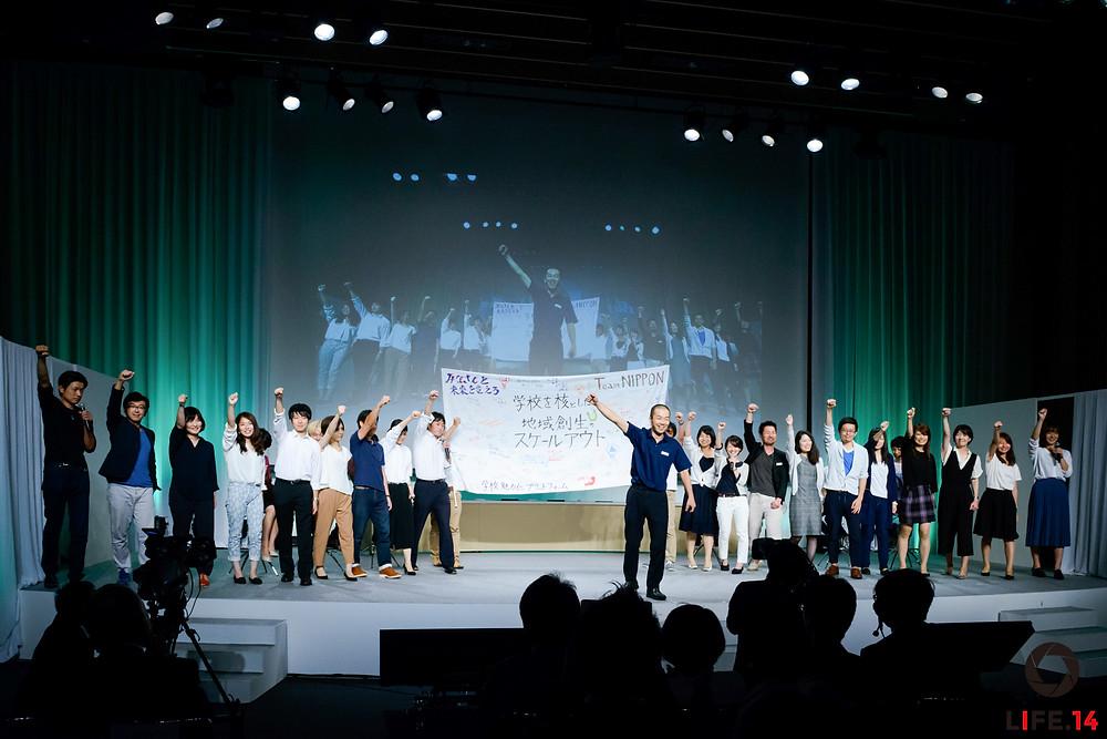 日本財団ソーシャルイノベーションフォーラム2016   岩本悠氏(学校魅力化プラットフォーム 共同代表) 事業名:「教育魅力化による地方創生プロジェクト」 主な活動地域:島根県  一般財団法人 地域・教育魅力化プラットフォーム http://c-platform.or.jp/
