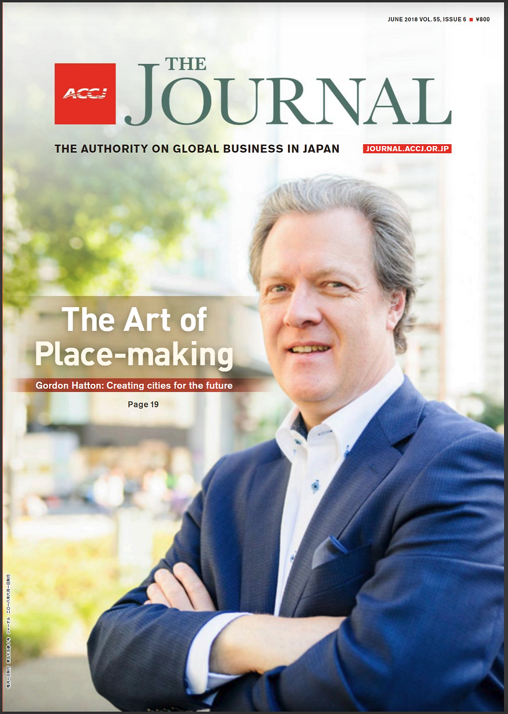 JUNE 2018 ACCJ LEADER  The Art of Place-making Creating cities for the future  By Gordon Hatton  As an architect and an urban real estate developer, how to create city spaces with a unique spirit of place is something I spend considerable time thinking about.  In an age when we have a propensity for classifying, we speak of gateway cities, Tier-2 livable cities, smart cities, sustainable cities, innovation hubs, or centers of media concentration, and we look to studies such as the Global Power City Index to understand, define, and rank their importance. While these evaluations do not specifically consider blockbuster events, such as the Tokyo 2020 Olympic and Paralympic Games, these milestones can signal the repositioning of a city's image.  https://journal.accj.or.jp/the-art-of-place-making/   The ACCJ - 在日米国商工会議所  http://www.accj.or.jp