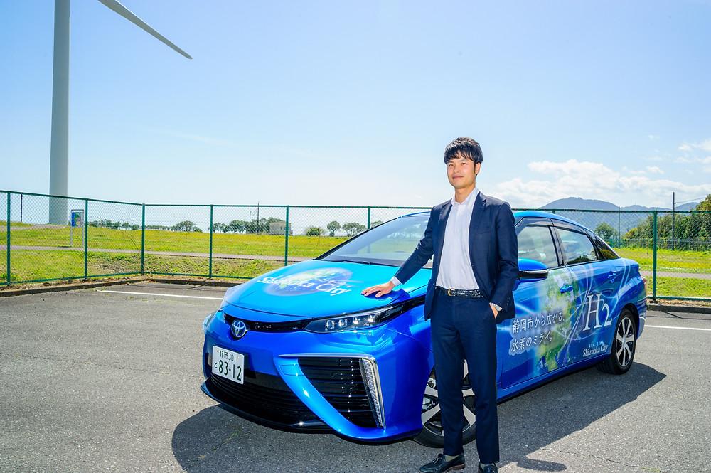 エネルギーと私たちの暮らし Vol.09 次世代エネルギーパークを回ってみた。 静岡市の環境学習プログラム 静岡市役所環境局環境創造課 石川貴之さんと燃料電池自動車