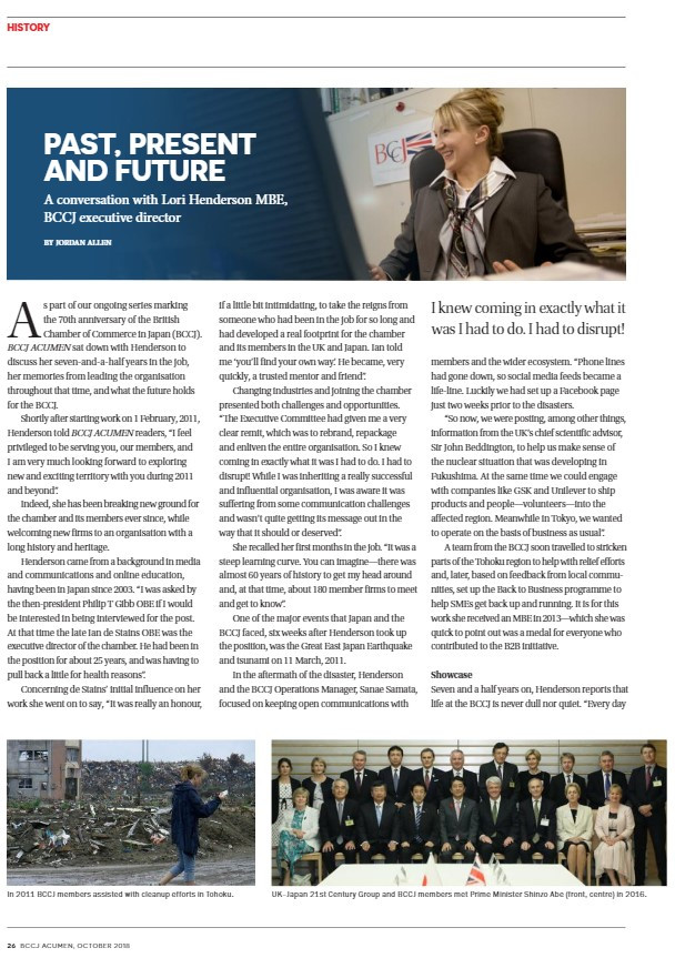 HISTORY OCTOBER 2018  Past, present and future A conversation with Lori Henderson MBE, BCCJ executive director  By  Jordan Allen EDITOR  https://bccjacumen.com/past-present-future/  British Chamber of Commerce in Japan 在日英国商業会議所 https://www.bccjapan.com/