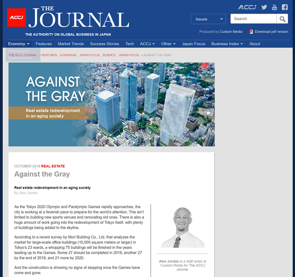 ACCJ The Journal - Against the Gray - Real estate redevelopment in an aging society