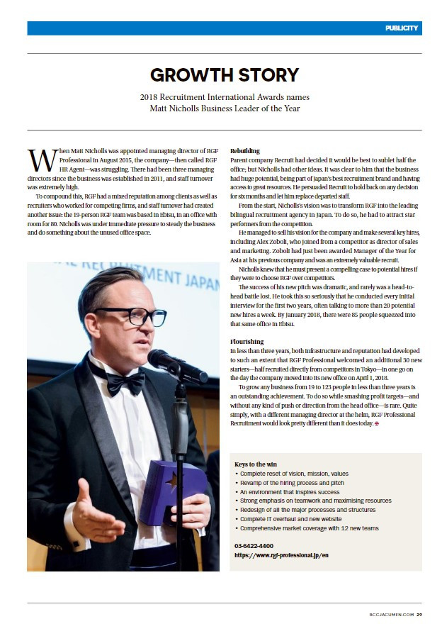 PUBLICITY AUGUST 2018 2018 Recruitment International Awards names Matt Nicholls Business Leader of the Year  Growth story 2018 Recruitment International Awards names Matt Nicholls Business Leader of the Year https://bccjacumen.com/growth-story/  British Chamber of Commerce in Japan 在日英国商業会議所 https://www.bccjapan.com/