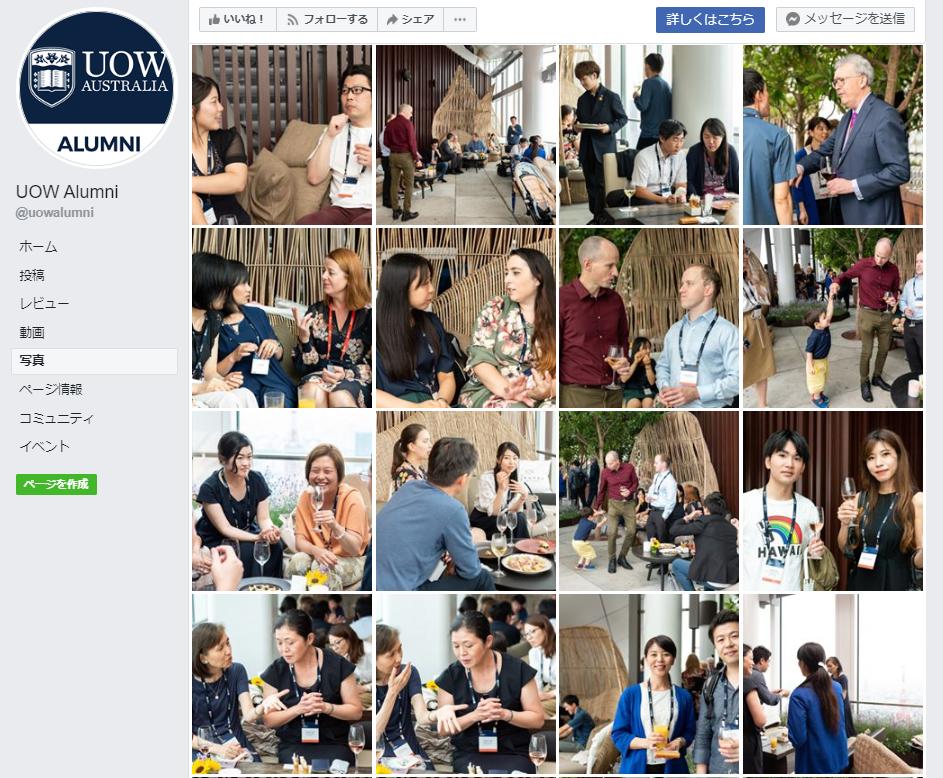 Photo coverage on Alumni reunion of University of Wollong on o June, at the Andaz Tokyo.  2019年6月30日にアンダーズ東京にてオーストラリアのウロンゴン大学の同窓会の写真撮影を担当しました。 写真はすべてウロンゴン大学同窓会のFacebookページに掲載されております。