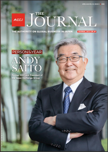 "APRIL 2018 ACCJ EVENT  ACCJ 2017 Person of the Year Andy Saito, former CEO and president of the Japan Exchange Group  By Mona Ivinskis  The American Chamber of Commerce in Japan (ACCJ) honored Atsushi ""Andy"" Saito as the 2017 Person of the Year at an event on March 20 at Tokyo American Club. After an overview of the history of the award by ACCJ Financial Services Forum Chair Andrew Conrad, ACCJ Chairman Christopher LaFleur welcomed Saito to the stage with a warm introduction.  ""It is my distinct honor and pleasure to introduce Mr. Andy Saito, our 2017 recipient of the ACCJ Person of the Year award,"" said LaFleur, welcoming the commissioner of the Nippon Professional Baseball Organization and senior fellow at KKR Global Institute, which is part of leading global investment company Kohlberg Kravis Roberts & Co. L.P.  ""The ACCJ presents its Person of the Year award to individuals who have significantly impacted the global business environment in Japan. Our 2017 recipient could not be more emblematic of this,"" said LaFleur. ""Today we are honoring Andy for his contributions to the Japanese financial market and the Japanese economy overall as president and chief executive officer of Japan Exchange Group.""  In his acceptance speech, Saito talked about how inefficiency, stagnant growth, and aversion to change can affect Japan's future, and how the Tokyo Global Financial Center Promotion Council is working to promote the city as one of the world's top financial centers. He highlighted the critical changes Japan must make to overcome the issues it is facing, increase competitiveness, and promote future growth.  https://journal.accj.or.jp/accj-2017-person-of-the-year/   The ACCJ - 在日米国商工会議所  http://www.accj.or.jp"