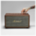 Marshall Stanmore Brown Bluetooth speaker - PLANET of SOUND