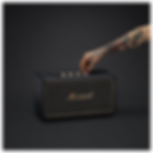 Marshall Stanmore Multi-Room WIFI speaker