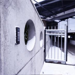 Le matériel de Nedap certifié conforme à la norme européenne EN 60839
