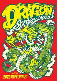 dragon_scream_attack.jpg