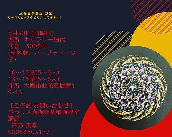 D6D312F7-.jpg