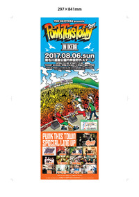 PUNK THIS TOWN_2017