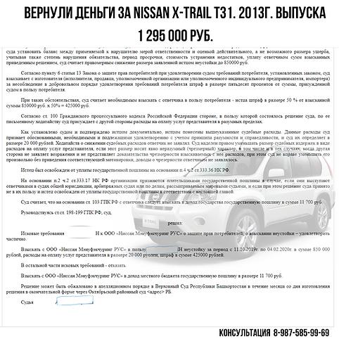 страховка по кредиту 354 764 рублей (3).