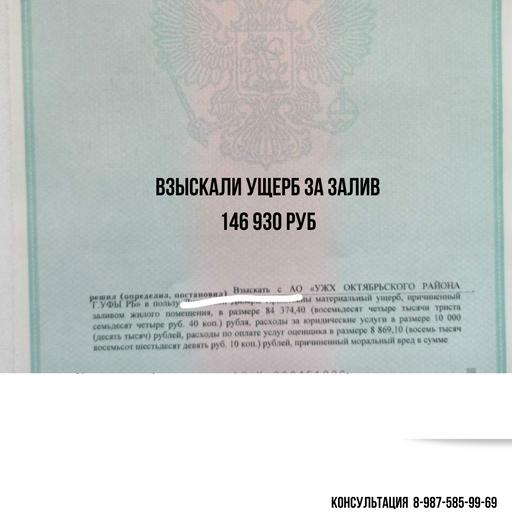 страховка по кредиту 354 764 рублей, коп