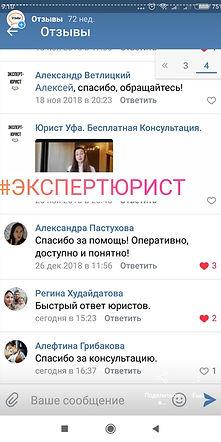 Screenshot_2020-05-28-18-37-19-859_com.i