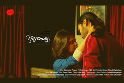 Naseman Poster couple