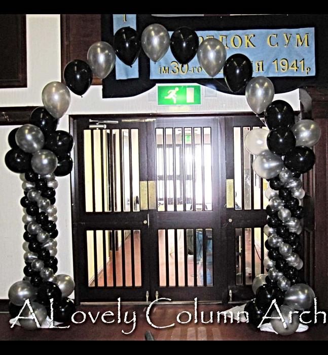Column Arch
