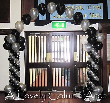 Ornate Balloon Column Arch