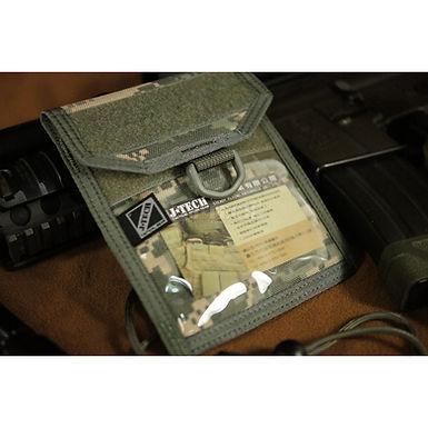 FARER-22 PRESS ID CARD & PASSPORT