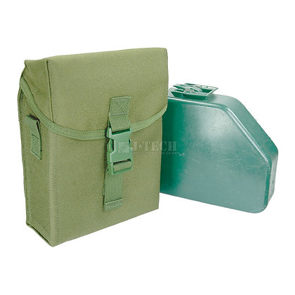 M.C.V.S.-II 200RD AMMO POUCH / NBS