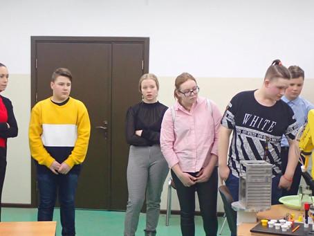 Экскурсия в ЦМИТ.