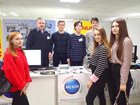 ЦМИТ принял участие в мероприятиях деловой программы, на чемпионате «Молодые профессионалы».
