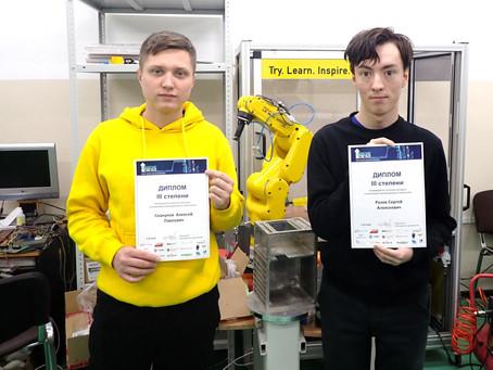 """Победители конкурса робототехники """"Движение смелых""""."""