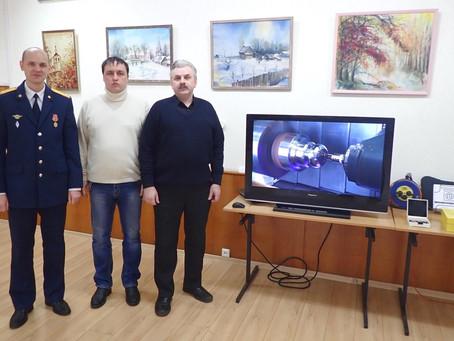 День российской науки отметили в Вологодском институте права и экономики ФСИН России.
