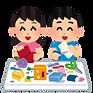 kousaku_family_kids.png