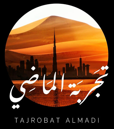 Tajrobat Almadi Logo