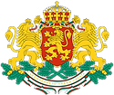 1920px-Coat_of_arms_of_Bulgaria.svg.png