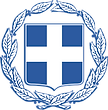 1920px-Coat_of_arms_of_Greece.svg.png