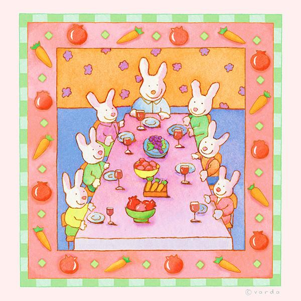 Holiday Bunny Dinner