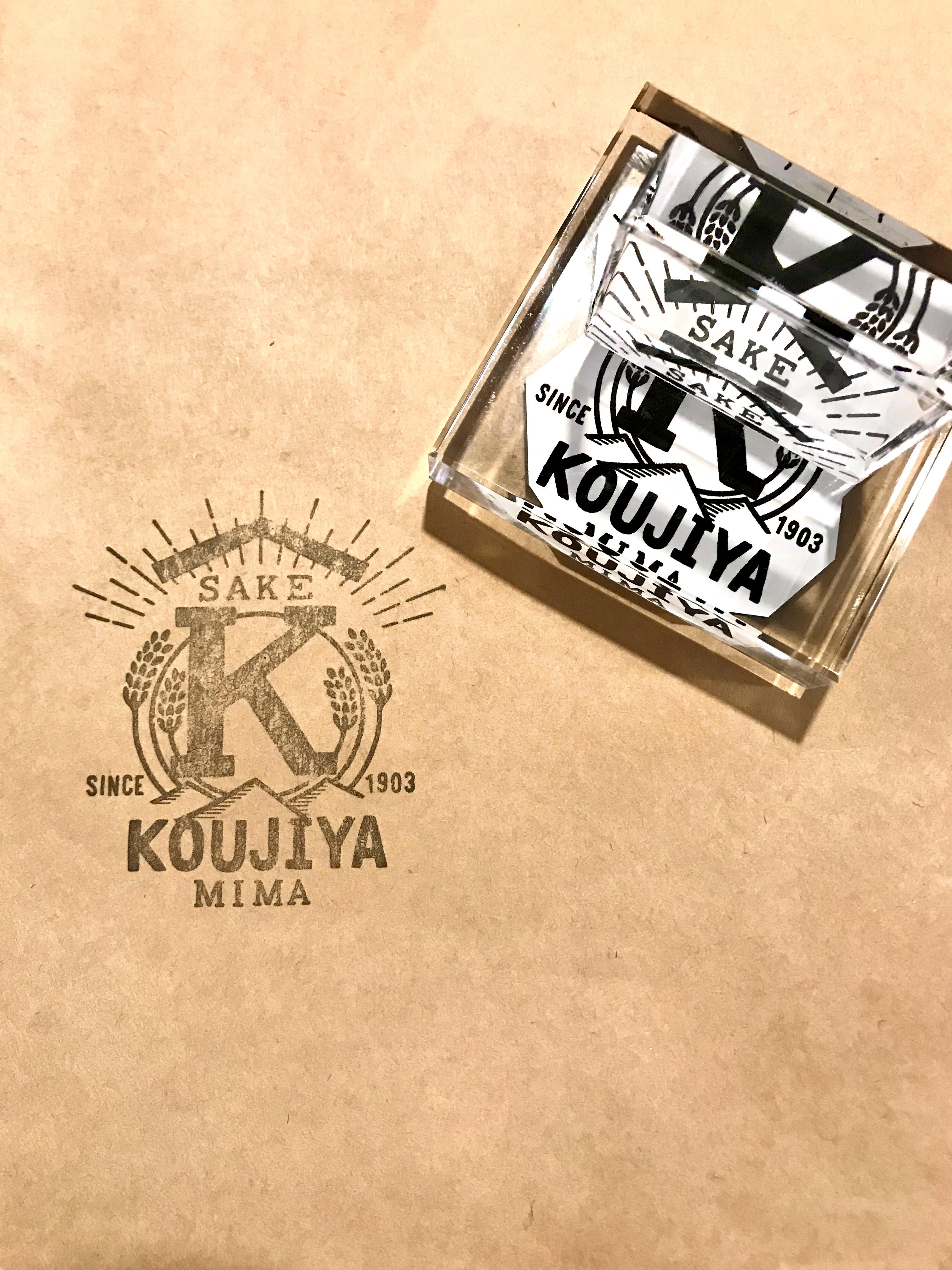 KOUJIYAオリジナルのハンコ制作