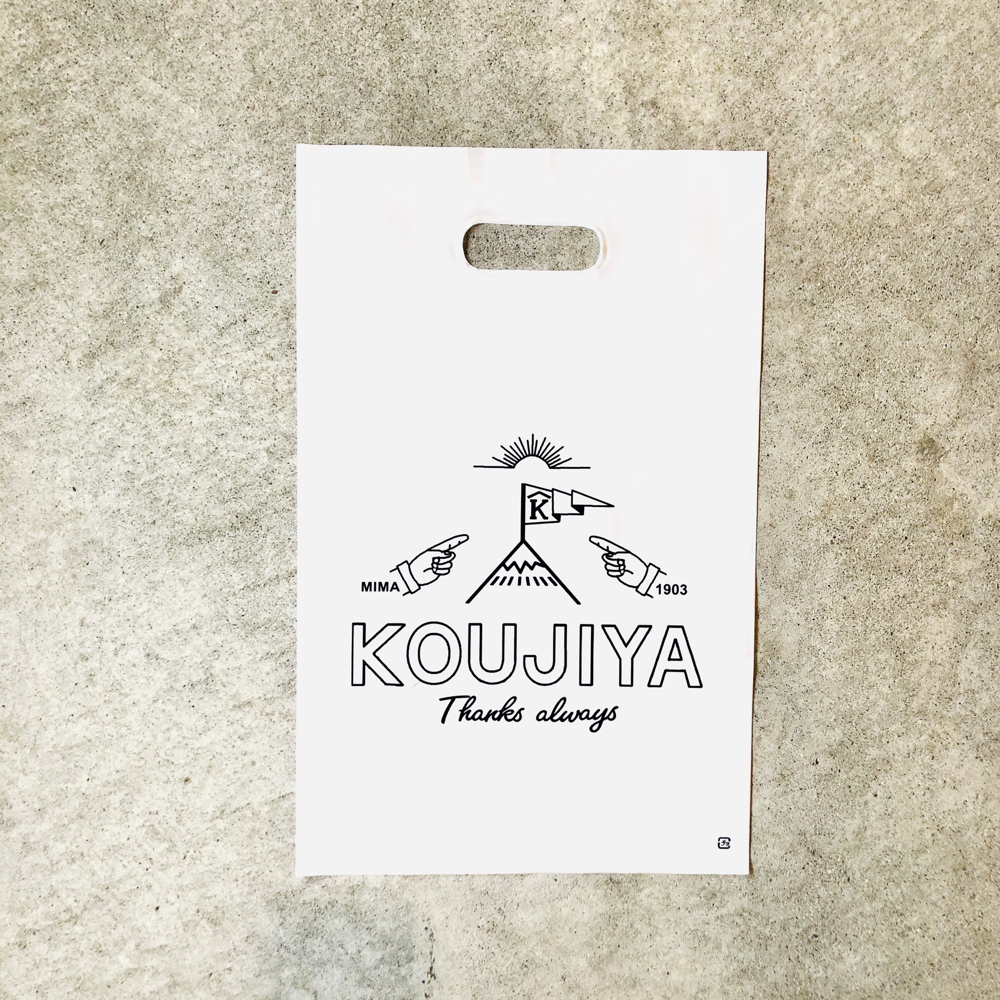 KOUJIYA ORIGINAL SHOP BAG