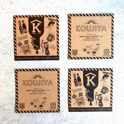 KOUJIYAオリジナルショップカード制作