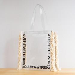 ビニール MOPPAR BAG clear