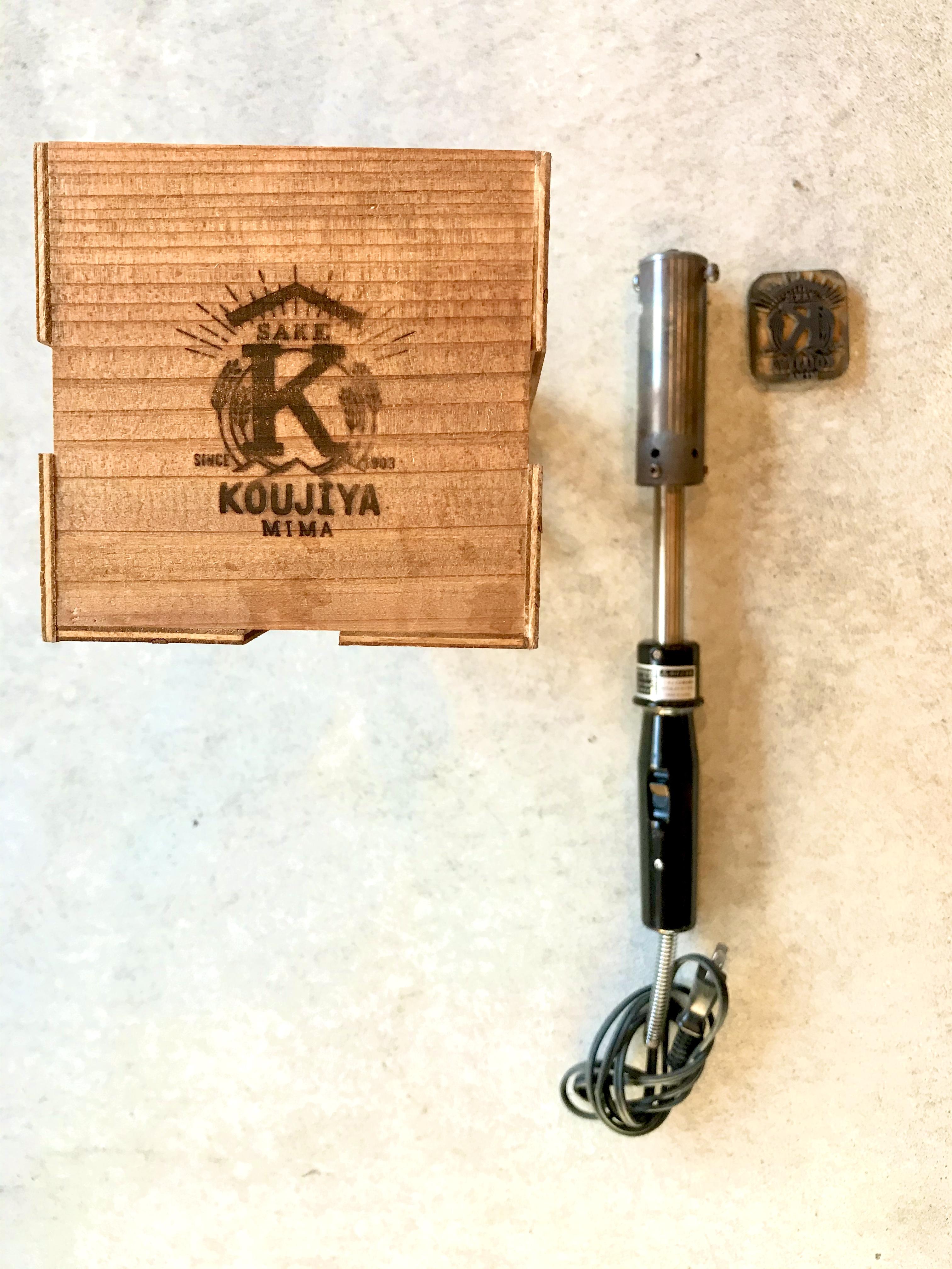 KOUJIYAオリジナルの焼印制作
