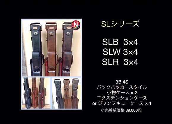 NAVIGATOR キューケース SLシリーズ(3×4)