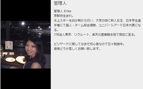 代表紹介・メッセージ.png