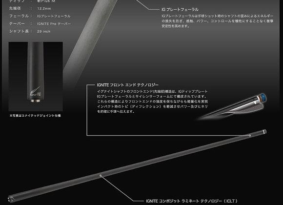 【イグナイト】 シャフトUJジョイント/IGNITE