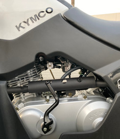 2021 KYMCO MXU 150X